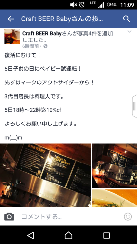 Screenshot_2016-05-05-11-10-00