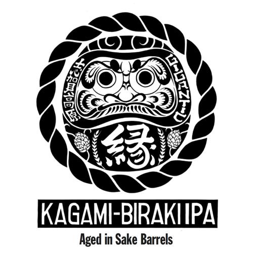 kagamibiraki_ipa_b