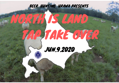 NORTH IS LAND BEER TAP TEKE OVER